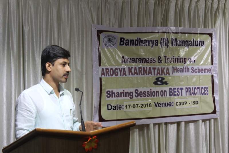 <b>�Arogya Karnataka� (Health Scheme) & Sharing of Best Practices !</b>